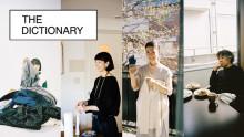 WEBカタログ「THE DICTIONARY」第五弾公開!