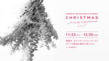 クリスマス ギフトラッピング&送料無料