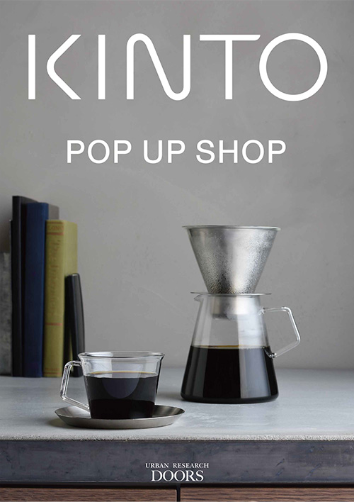 KINTO POP UP SHOP