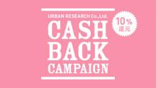 180304_CashBack_thumb