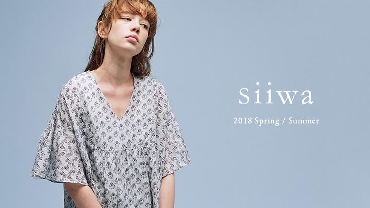 siiwa 2018 Spring / Summer