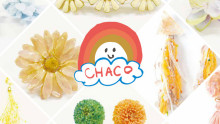 CHACO POP PU SHOP