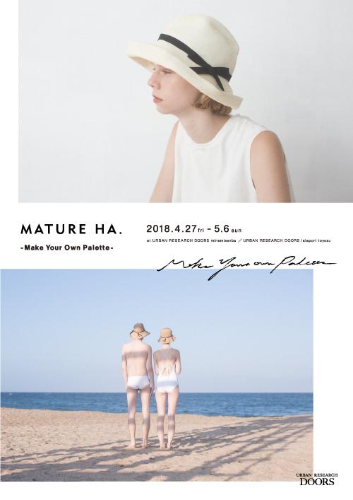 【南船場店・ららぽーと豊洲店】<br />mature ha. Make Your Own Palette セミカスタムオーダー会 開催