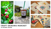 CRAFT OKINAWA MARKET at 大阪 DOORS HOUSE