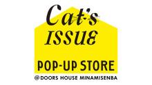 180518_catsissue_top