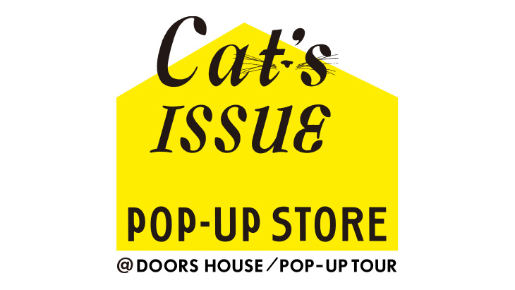 「Cat's ISSUE POP-UP STORE @DOORS HOUSE」<br />ららぽーと豊洲 巡回展