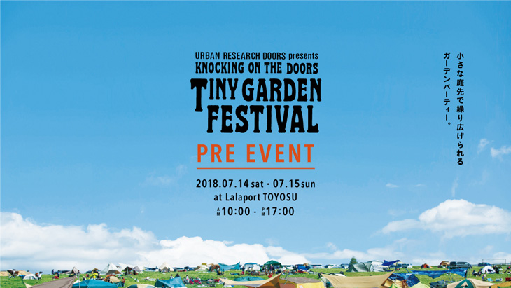 KNOCKING ON THE DOORS TINY GARDEN FESTIVAL 2018 プレイベント