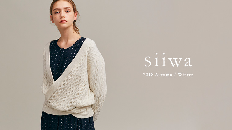 siiwa 2018 Autumn / Winter Vol.01