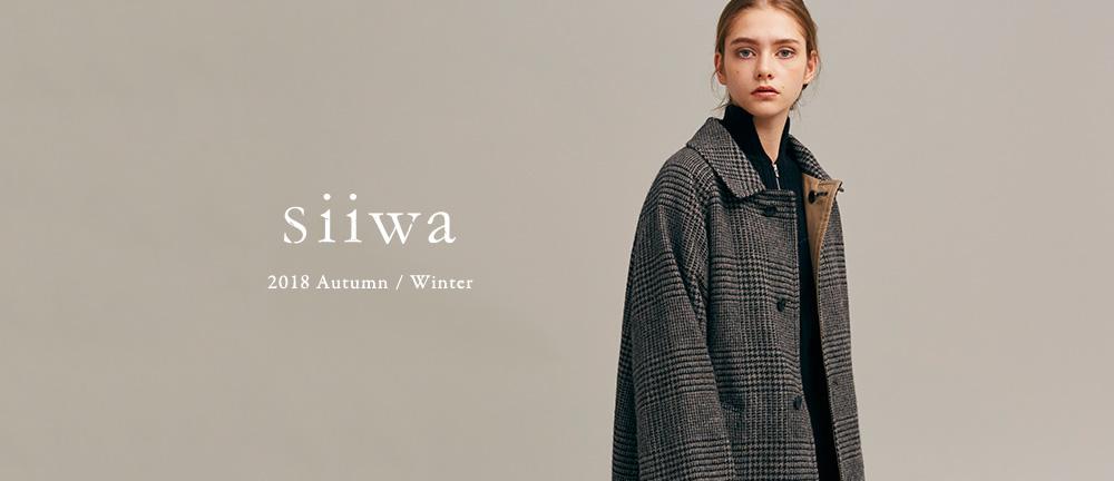 siiwa 2018 Autumn / Winter