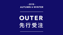 2018AW OUTER 先行受注会