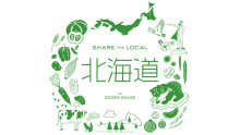 SHARE THE LOCAL北海道
