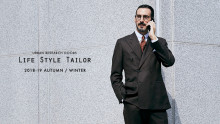 LIFE STYLE TAILOR 2018-19 A/W