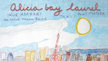 アリシア・ベイ=ローレル – Special Live in DOORS 15th Anniversary