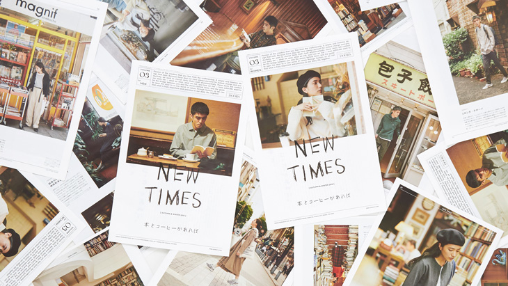 A/W シーズンタブロイド NEW TIMES Vol.03