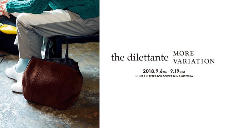 南船場店 the dilettante MORE VARIATION