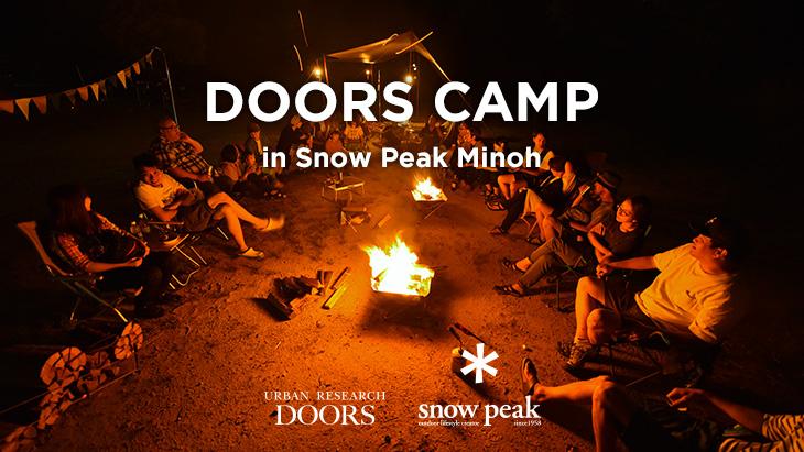 【11月3・4日開催】DOORS CAMP in Snow Peak Minoh