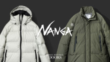 2018 NANGA × URBAN RESEARCH DOORS「AURORA」「STORM」 10月12日(金)一斉発売決定!