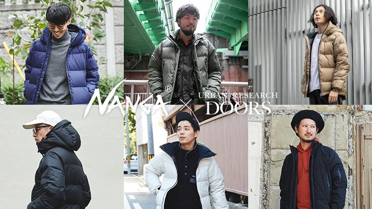 NANGA × DOORS