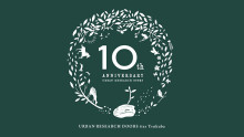 イーアス つくば店 10th Anniversary