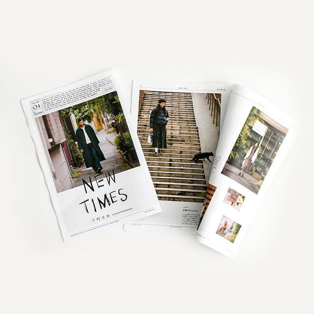 NEW TIMES Vol.04