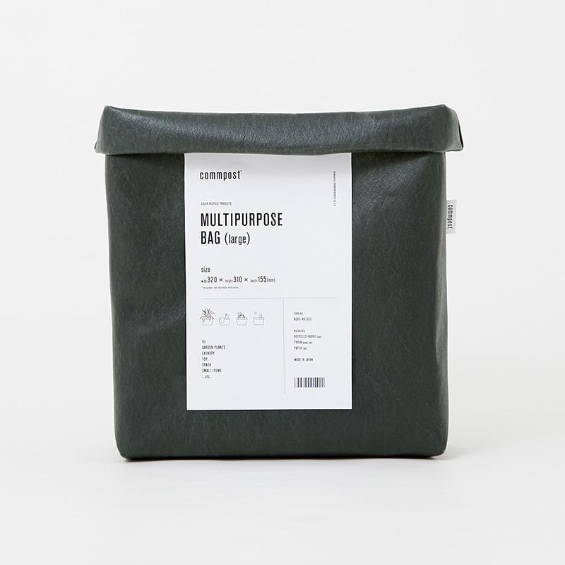 commpost MULTIPURPOSE BAG L