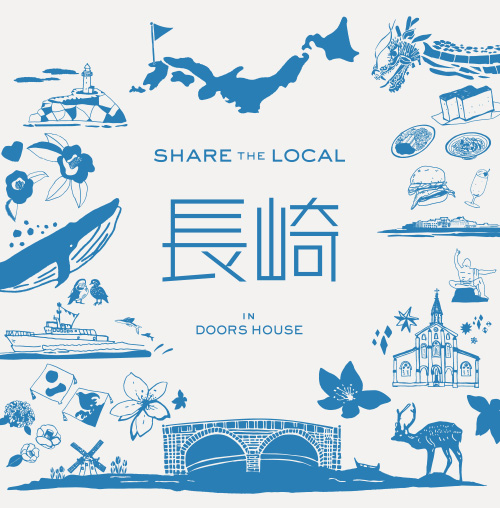 SHARE THE LOCAL 長崎