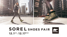 SOREL SHOES FAIR