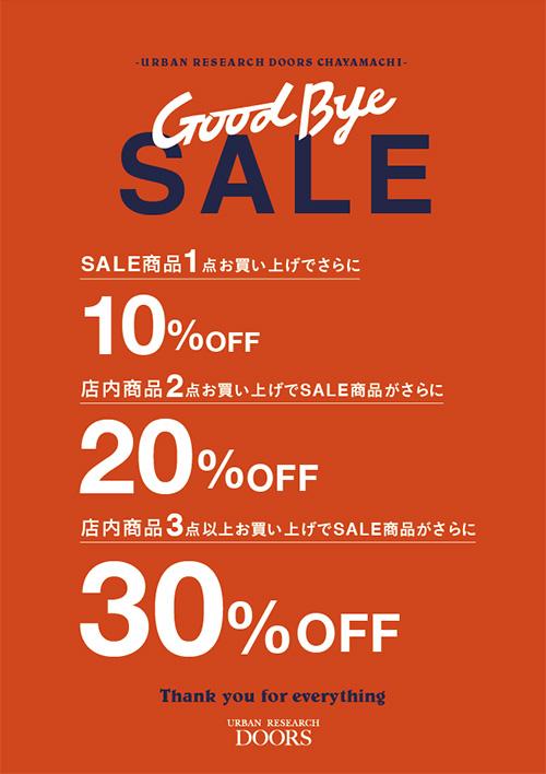 Good-bye CHAYAMACHI SALE」