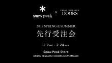 190130_snowpeak_top