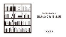 190130_yomitakunaruhon_thumb