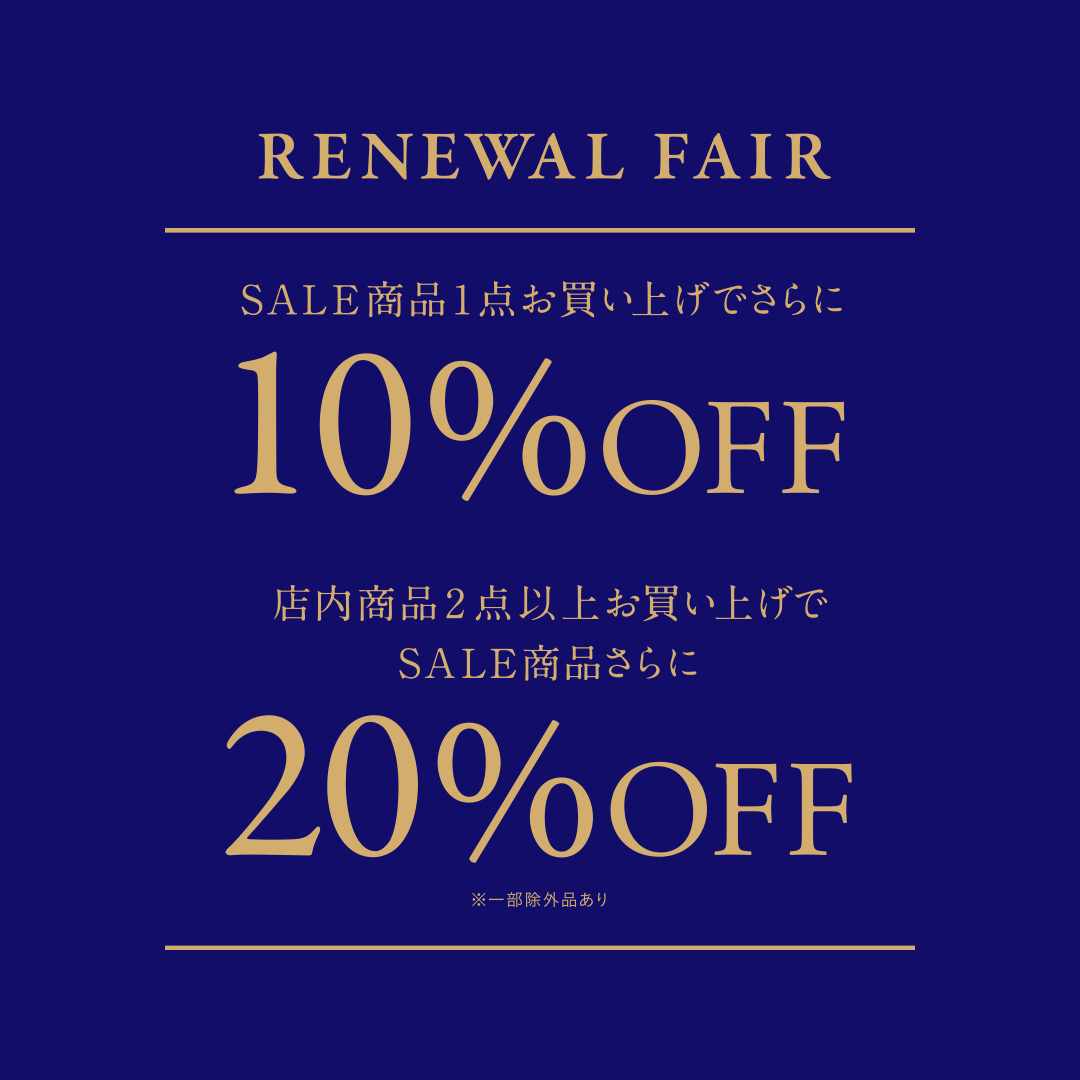RENEWAL FAIR