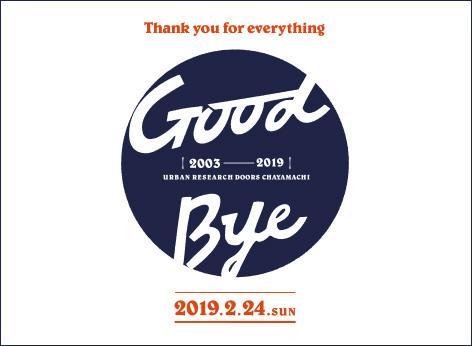 茶屋町店 Good Bye