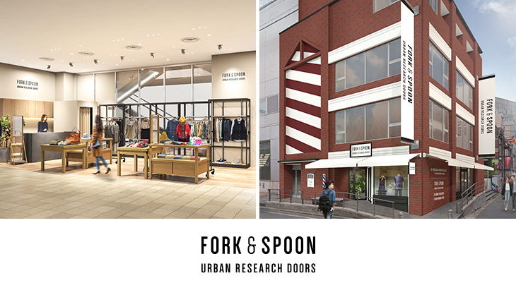 FORK&SPOON URBAN RESEARCH DOORS <br />なんばパークス リミテッドストア / 玉川髙島屋S・C店 2店舗 NEW OPEN!!