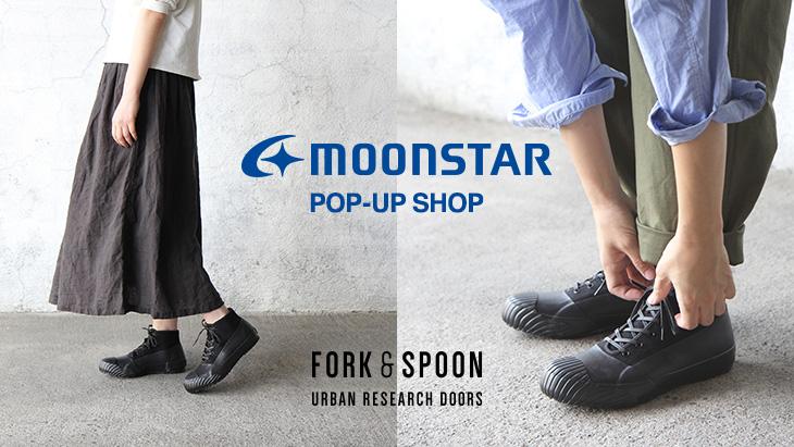 moonstar pop up shop