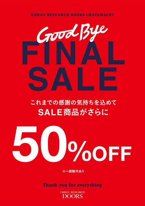 Good-bye CHAYAMACHI FINAL SALE