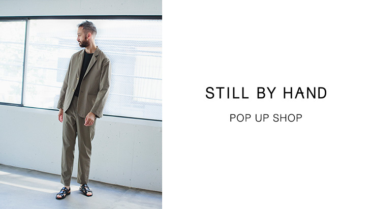 STILL BY HAND <br />2019 Spring / Summer POP-UP SHOP 開催!