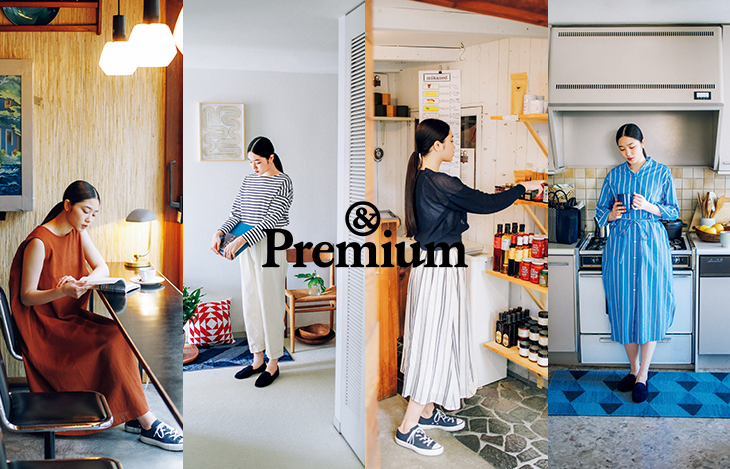FORK&SPOON <br />&Premium 5月号掲載のお知らせ