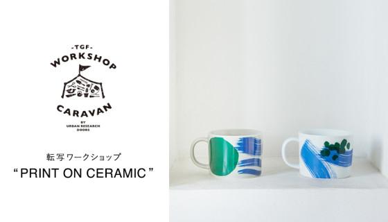 190417_ceramic-ws_top
