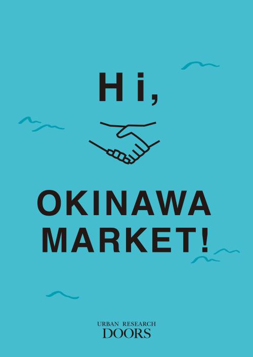 沖縄をテーマにした「Hi, OKINAWA MARKET!」を開催!!