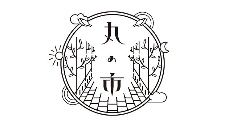 日本全国から注目のショップが集まるマーケットイベント<br />「丸の市」に出店いたします!
