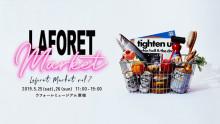 Laforet Market vol.7