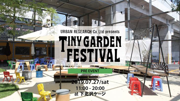 7月27日開催 URBAN RESEARCH Co., Ltd. presents TINY GARDEN FESTIVAL 2019 PRE EVENT at 下北沢ケージ