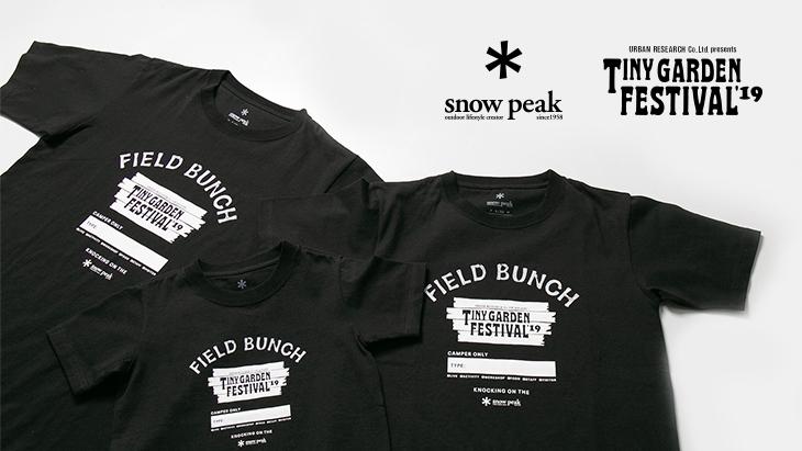 Snow Peak コラボレーション!<br />TINY GARDEN FESTIVAL 2019 オフィシャルTシャツ発売