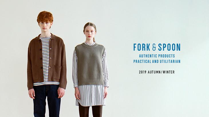 FORK&SPOON 2019 Autumn / Winter