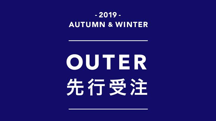 2019 AUTUMN/WINTER 先行受注会を<br />なんばパークス店にて開催!