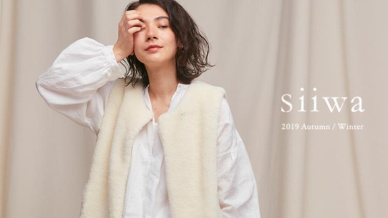 siiwa 2019 Autumn / Winter Vol.1