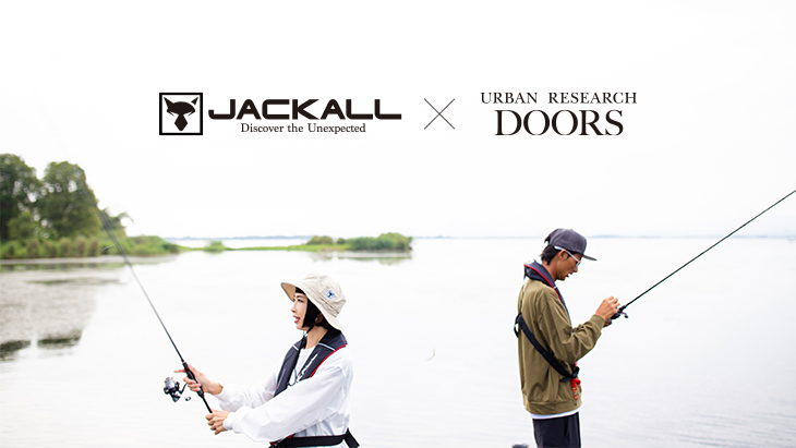 JACKALL × URBAN RESEARCH DOORS <br />コラボレーションアイテムの発売!