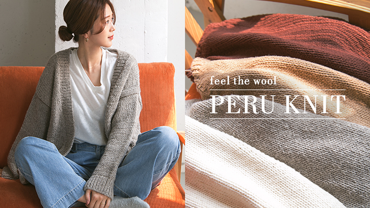 feel the wool PERU KNIT