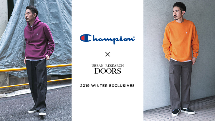 Champion × URBAN RESEARCH DOORS 2019 WINTER EXCLUSIVES