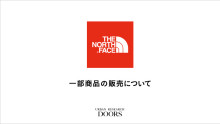 「THE NORTH FACE」MOUNTAIN DOWN JACKET、BALTRO LIGHT JACKETの販売について